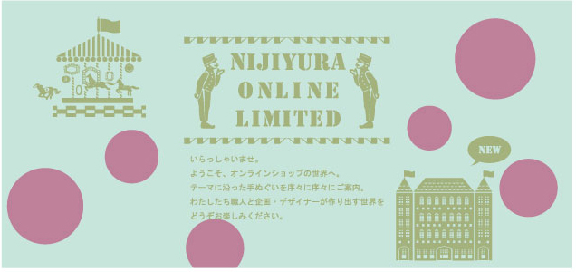 ONLINE LIMITED