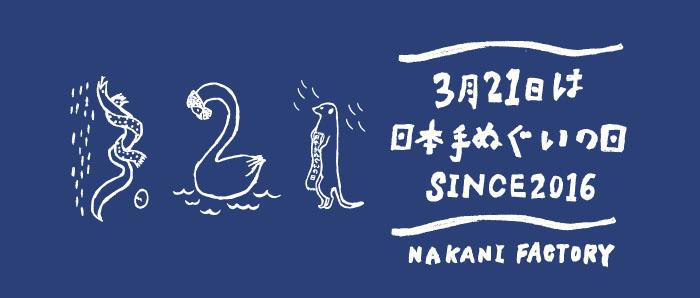 321オンラインキャンペーン
