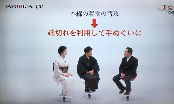 ジャポニカTV1