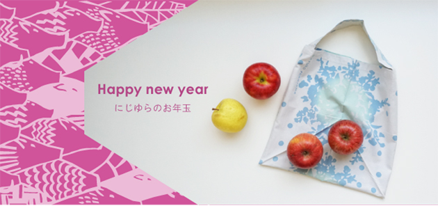 2019newyearbag新年用バナー